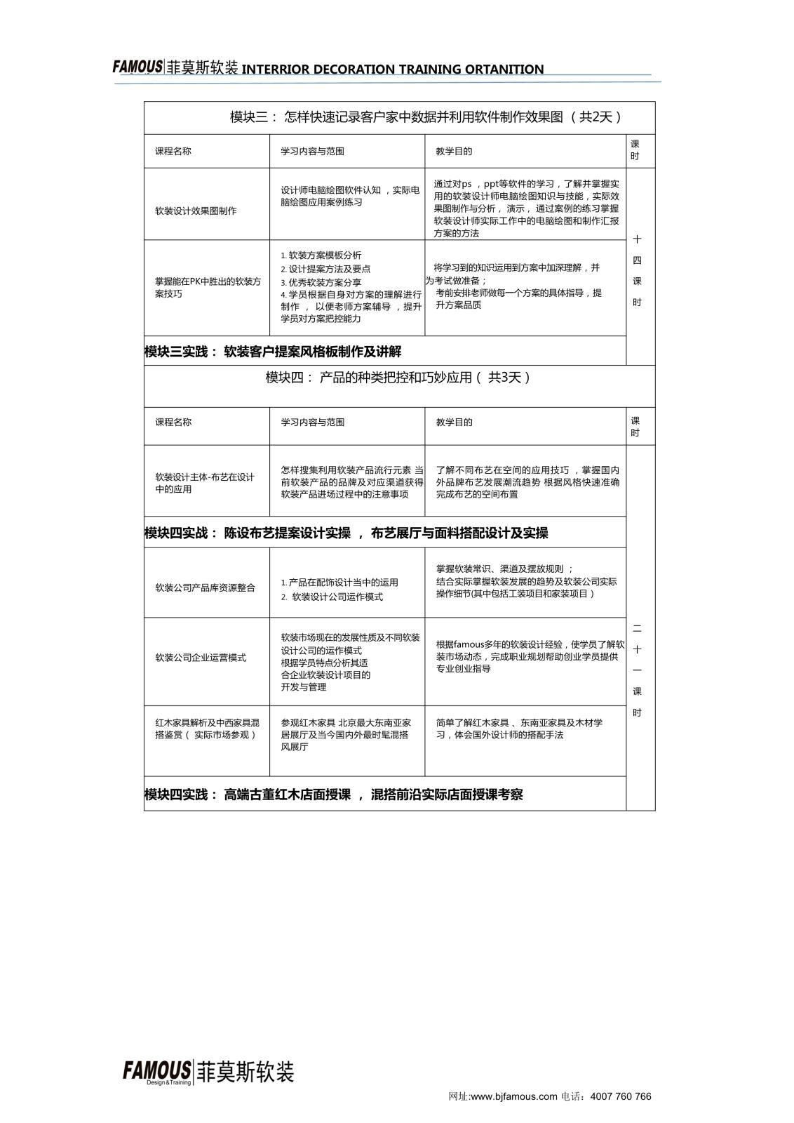 体育app万博官网表15天(1)_2.png